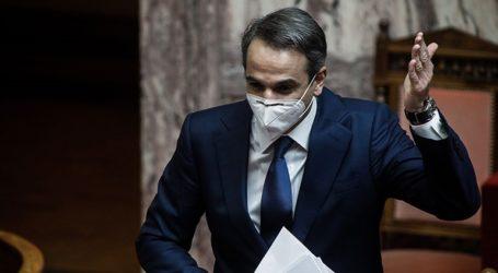 Πολιτικά και ηθικά ανεπίτρεπτο το δηλητήριο που στάζετε στην ελληνική κοινωνία