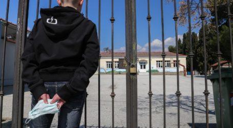 Κλείνουν τα σχολεία σε όλη την Ελλάδα