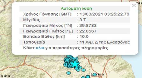 Σεισμική δόνηση 3,7 Ρίχτερ στην Ελασσόνα