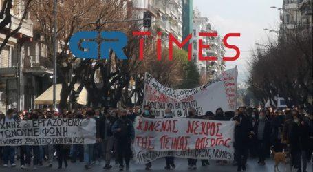 Πορεία διαμαρτυρίας κατά της αστυνομικής βίας στη Θεσσαλονίκη
