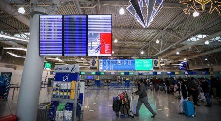 Παράταση περιορισμών πτήσεων εσωτερικού έως τις 22 Μαρτίου