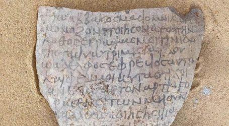 Ανακαλύφθηκε μοναστηριακό μνημείο με πολλές ελληνικές τοιχογραφίες