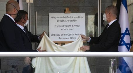 Αραβικός Σύνδεσμος και Παλαιστινιακή Αρχή καταδικάζουν τα εγκαίνια διπλωματικού γραφείου της Τσεχίας στην Ιερουσαλήμ