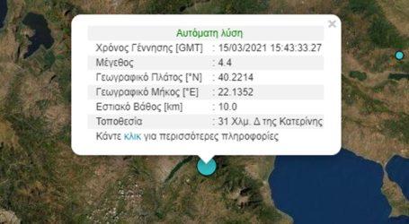 Σεισμική δόνηση 4,4 Ρίχτερ κοντά στην Ελασσόνα