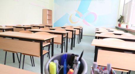 Κλείνουν σχολεία, εστιατόρια και εμπορικά κέντρα στη Βουλγαρία για δέκα ημέρες