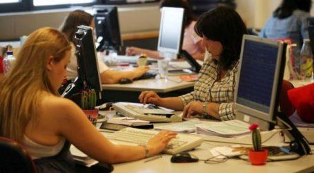Σφοδρή σύγκρουση των εργαζομένων στο ΙΚΑ με τον Υπ. Εργασίας