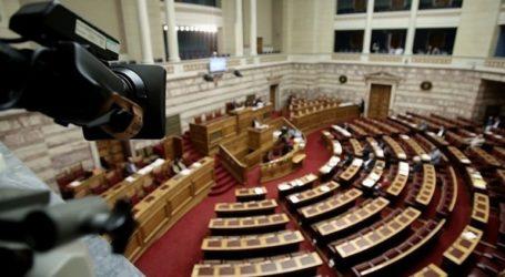 Ερώτηση 53 βουλευτών του ΣΥΡΙΖΑ για την αστυνομική βία