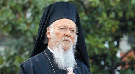 Κοινή επίσκεψη των δημάρχων Αθήνας και Κωνσταντινούπολης στον Οικουμενικό Πατριάρχη Βαρθολομαίο