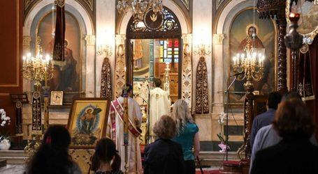 Ανοιχτές οι εκκλησίες την Κυριακή της Ορθοδοξίας