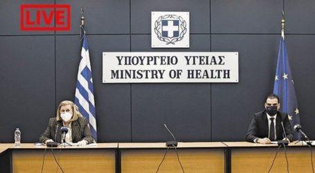 Οι επίσημες ανακοινώσεις για τον κορωνοϊό και τους εμβολιασμούς στην Ελλάδα