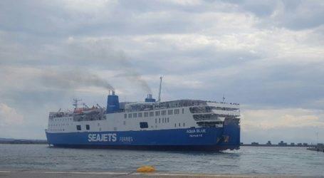 Γενικό blackout στο πλοίο Aqua Blue