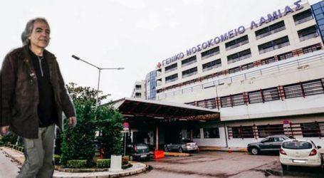 Βγήκε από τη ΜΕΘ του Νοσοκομείου Λαμίας ο Δημήτρης Κουφοντίνας