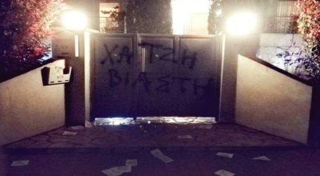 Παρέμβαση του Ρουβίκωνα στο σπίτι του δημοσιογράφου Τάκη Χατζή