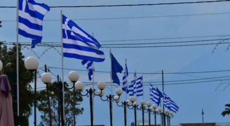 Το πρόγραμμα της Προεδρίας για την επέτειο των 200 ετών από την Ελληνική Επανάσταση