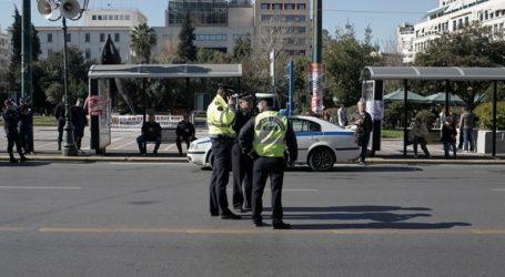 Απαγόρευση προγραμματισμένων συγκεντρώσεων την 25η Μαρτίου