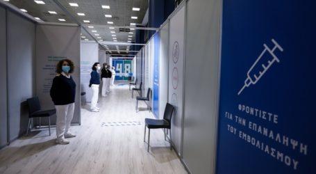 Την 1η Απριλίου θα λειτουργήσουν τα εμβολιαστικά κέντρα σε Περιστέρι και Ελληνικό