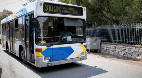 «Πράσινο φως» από το Ελεγκτικό Συνέδριο για άλλα 300 λεωφορεία με leasing στην Αθήνα