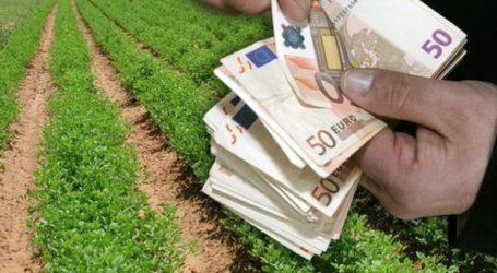 Ξεκινά από σήμερα η πληρωμή των άμεσων ενισχύσεων συνολικού ύψους 246 εκατ. ευρώ