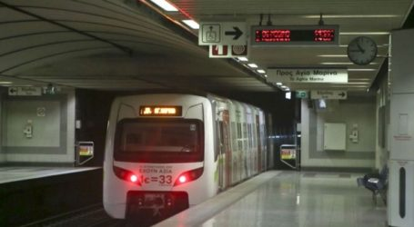 Ποιοι σταθμοί του Μετρό θα κλείσουν λόγω των εκδηλώσεων για την 25η Μαρτίου