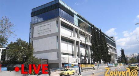 Δείτε live τα αποκαλυπτήρια της Εθνικής Πινακοθήκης