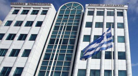 Το Χρηματιστήριο Αθηνών υποδέχθηκε τη Motor Oil