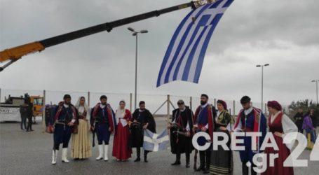 Η Κρήτη τιμά τα 200 χρόνια της Ελληνικής Επανάστασης