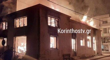 Κάηκε ολοσχερώς εγκαταλελειμμένο διώροφο κτήριο στο Ξυλόκαστρο