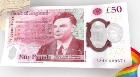 Νέο χαρτονόμισμα των 50 λιρών με το πρόσωπο του μαθηματικού Άλαν Τούρινγκ