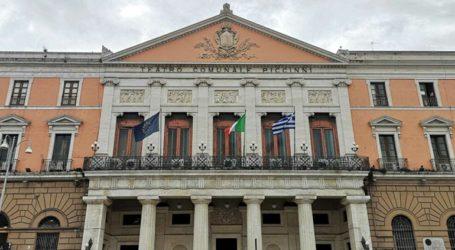 Στο δημαρχείο του Μπάρι ύψωσαν την ελληνική σημαία για τα 200 χρόνια από την επανάσταση του 1821