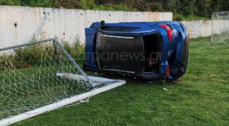"""Το αυτοκίνητο μπήκε """"γκολ"""" – Απίστευτο περιστατικό με Ι.Χ. σε γήπεδο"""