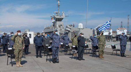 Συμμετοχή ελληνικής Ναυτικής Μονάδας στην Πολυεθνική Άσκηση «SEA SHIELD 21»