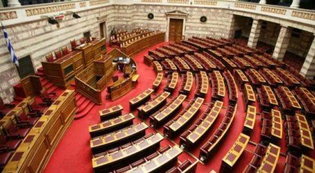 Στην αρμόδια επιτροπή το κατεπείγον πολυνομοσχέδιο με τις ρυθμίσεις για τις συνέπειες της πανδημίας