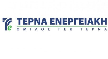 Υβριδικό σύστημα παραγωγής ηλεκτρικής και θερμικής ενέργειας από ΑΠΕ στον Αγ. Ευστράτιο