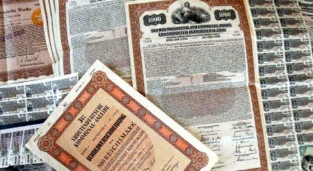 Αυξάνει τις εκδόσεις ομολόγων στο ποσό-ρεκόρ των 473,5 δισ. ευρώ