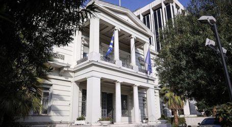 Έμφαση στην ανάγκη η Τουρκία να εφαρμόσει πλήρως την κοινή δήλωση ΕΕ-Τουρκίας