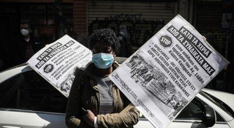 Διαμαρτυρία υγειονομικών στο Υπουργείο Υγείας