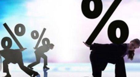 Μειώθηκαν τα επιτόκια χορηγήσεων το Φεβρουάριο