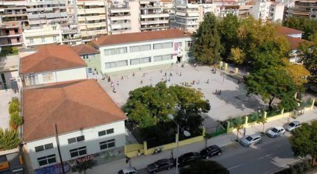 Σεισμός: Σε αναμονή πορίσματος για τρία ακόμη σχολικά συγκροτήματα στη Λάρισα – Ποια είναι