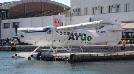 Υδατοδρόμια: Έτοιμοι για αποθαλάσσωση σε Βόλο, Σκόπελο και Αλόννησο