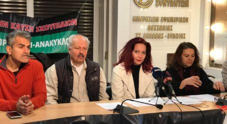 Επιτροπή Πολιτών Βόλου: «Καυτή πατάτα» η καύση απορριμμάτων για τους φορείς;