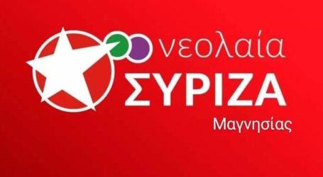 Επίθεση Νεολαίας ΣΥΡΙΖΑ Μαγνησίας στον Γιώργο Μουλά