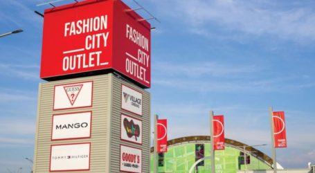 Άνοιξη, Μόδα και Εκπτώσεις έως -90% στο Fashion City Outlet, με Click Inside και Click Away