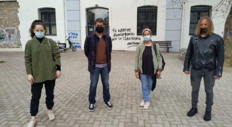 Πρωτοβουλία Καλλιτεχνών Βόλου: Μέρες δράσης και στον Βόλο