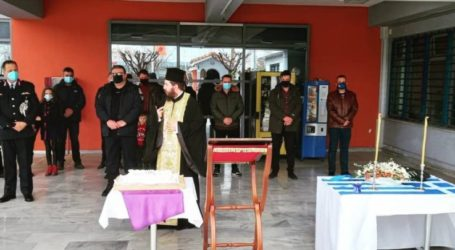 Τρισάγιο στη μνήμη πεσόντων αστυνομικών στη Λάρισα (φωτό)