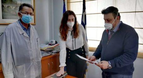 Νέα γιατρός ορκίστηκε στο Γενικό Νοσοκομείο Λάρισας