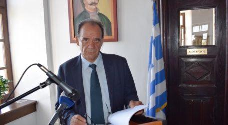 Συλλυπητήριες ανακοινώσεις του Δημάρχου Ζαγοράς – Μουρεσίου  Παν. Κουτσάφτη για Στάμο – Καλλέ