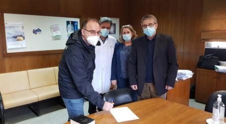 Νέος ακτινολόγος στο Νοσοκομείο Βόλου