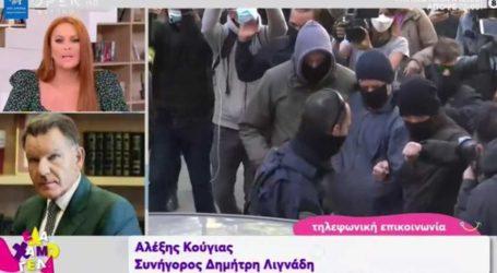 Ο Αλέξης Κούγιας μιλά για τις μηνύσεις σε βάρος του Δ.Λιγνάδη για βιασμούς