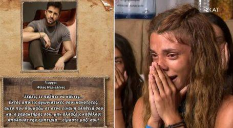 Το μήνυμα της Μαριαλένας Ρουμελιώτη στον Γιώργο Λιβάνη μέσω της παραγωγής του Survivor