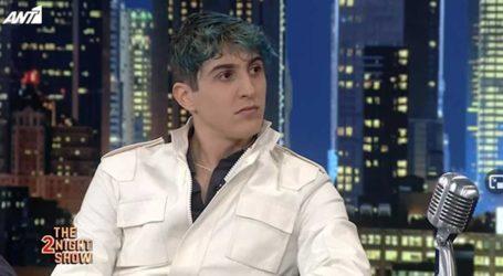Ο Good Job Nicky στην πρώτη του τηλεοπτική συνέντευξη: «Ο Πάριος είναι ιερό τέρας, ο μπαμπάς μου είναι ο Γιάννης Βαρθακούρης»